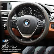 ของแต่งภายในรถยนต์ BMW 1
