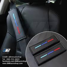 ของแต่งภายในรถยนต์ BMW 3