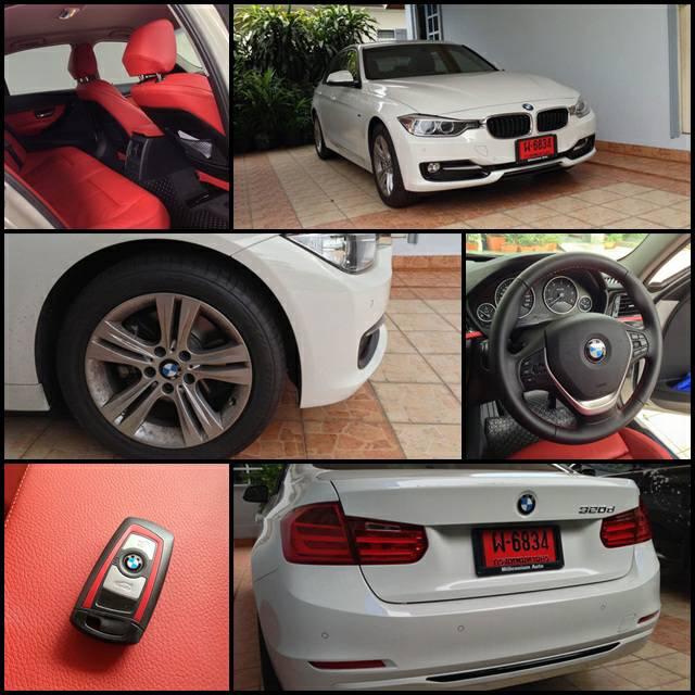 รถยนต์ 3