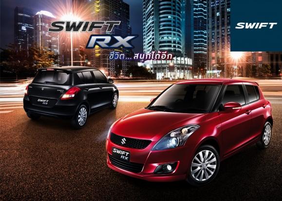 Suzuki Swift RX 2020 2