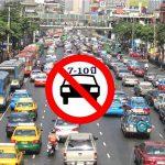 เรื่องควรรู้…ทำไม รถยนต์ อายุเกิน 10 ปีไม่ควรออกถนน